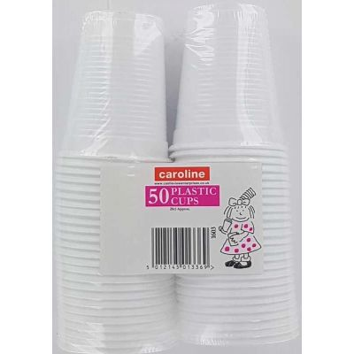  200ml Plastic Cups (pack&nbsp;quantity&nbsp;50) 