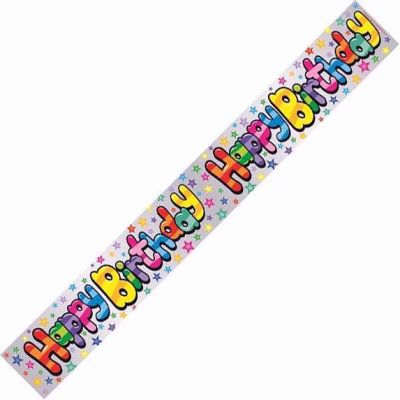 Birthday Swirly 9ft Banner