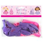  Fairy Castle Balloons (pack&nbsp;quantity&nbsp;14) 