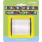 100yds White Curling Ribbon