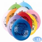  9 Inch Teen Birthday Balloons (pack&nbsp;quantity&nbsp;10) 