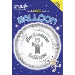 1st Communion Silver 18 Inch Foil
