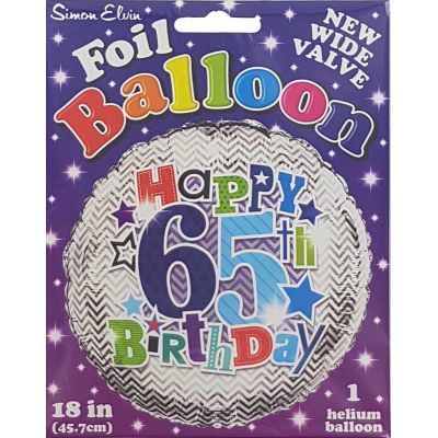 18 Inch 65th Male Foil Balloon